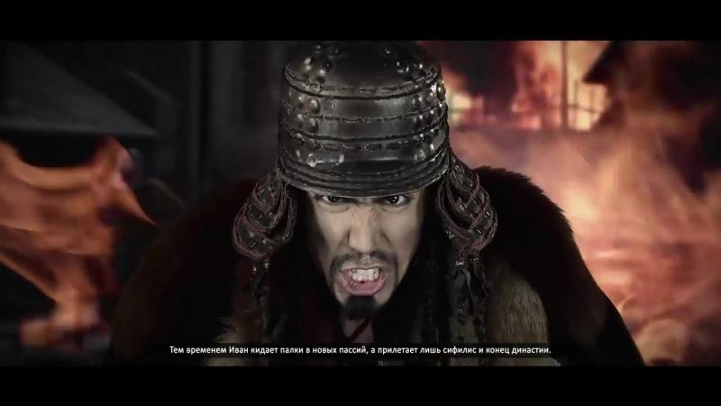 Грозный vs Чингисхан l ОЧЕНЬ ЭПИЧНЫЙ РЭП БАТТЛ!.mp4