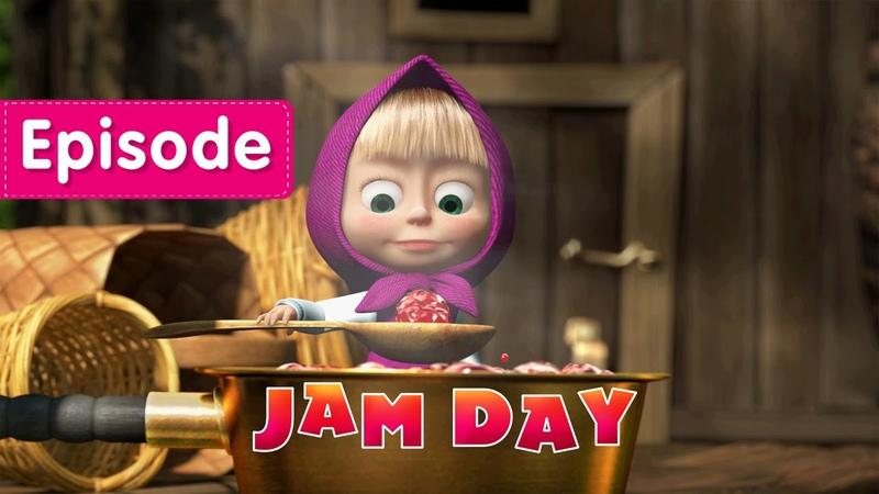 Masha and The Bear Jam Day Episode 6