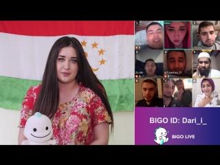 Мультичат для ребят из Средней Азии в BIGO LIVE