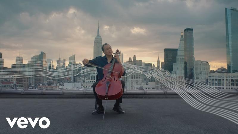 Yo-Yo Ma - Bach: Cello Suite No. 1 in G Major, Prélude (Official Video)