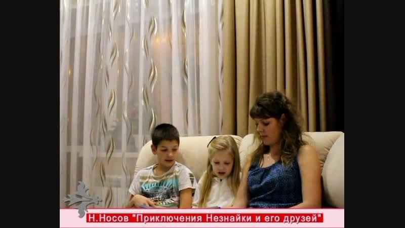 Ухта читающая семья