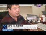 Чипирование населения России 2025