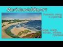 Как нарисовать Море пляж волны облака гуашью видео урок для начинающих МарияУсович