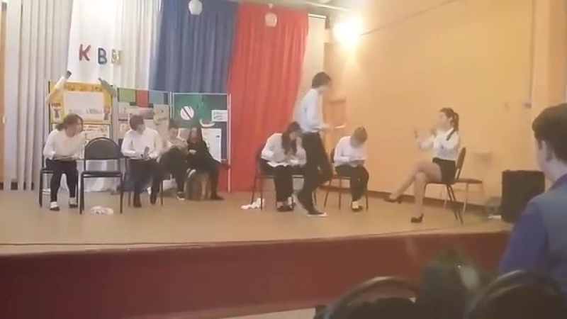 КВН 9 А класса 2016-2017 уч. год