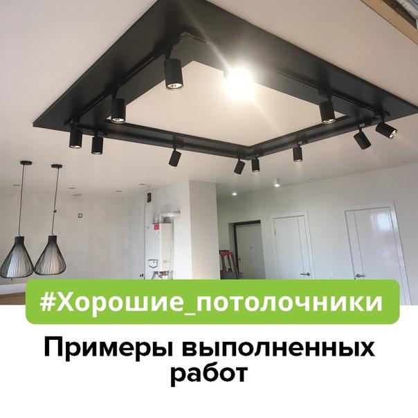Edem Натяжные потолки