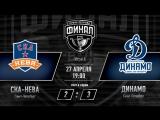 «СКА-Нева» СПб – «Динамо» СПб. Финал. Игра #6