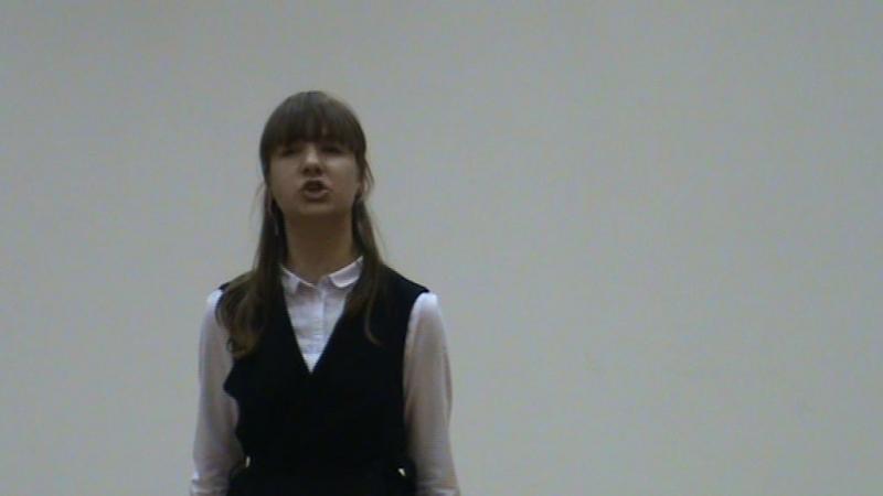 Алина Кузина.Стихотворение