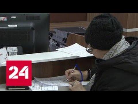 Карта москвича даст новые льготы людям предпенсионного возраста Россия 24