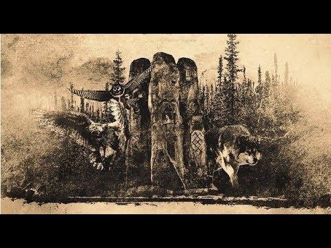 Родовые истоки. Наследие предков. Часть 1