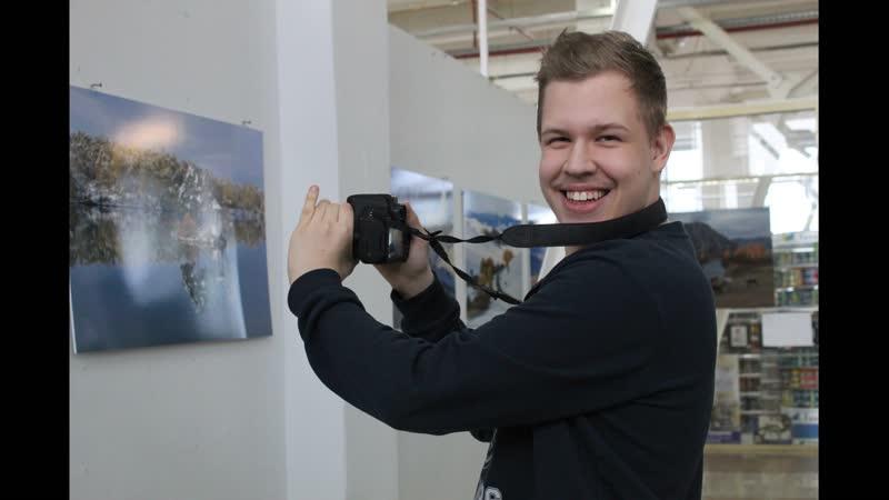 Здесь был Максим 5 сезон 1 выпуск на фото выставке Алтай,знакомое и не известное.