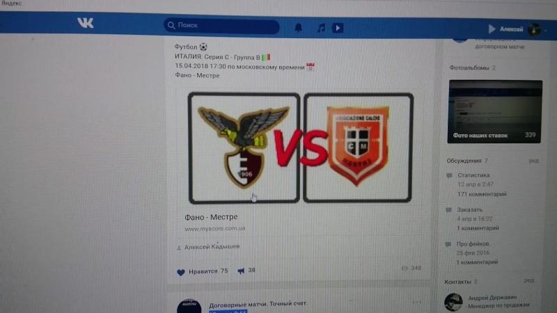 Видео отчет по матчу за 15 апреля 2018 года » Freewka.com - Смотреть онлайн в хорощем качестве