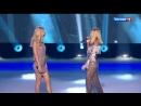 Светлана Лобода и Вера Брежнева - Случайная (Необыкновенный огонёк 2018)
