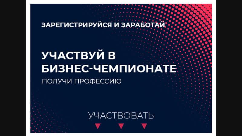 Хотите 200 000 рублей в месяц?