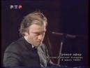 Анна Нетребко С Рахманинов Не пой красавица при мне 1999г