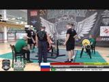 Юлия Абрамова присед 95, жим 45, тяга 132,5,