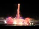 фонтан в Олимпийском парке Сочи-20184