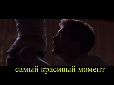 Fifty Shades of Greythe first proximityПятьдесят оттенков серого Первая близость
