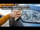 Восстановитель для авто Bright New обзор Брайт нью для полировки кузова фар автом