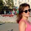 Оксана Епишина