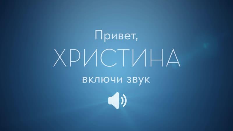 Oral-B_Genius_Христина