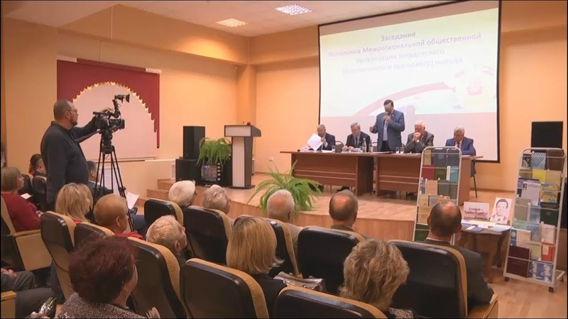 Од пинге Заседание Исполкома Межрегиональной общественной организации мордовского народа