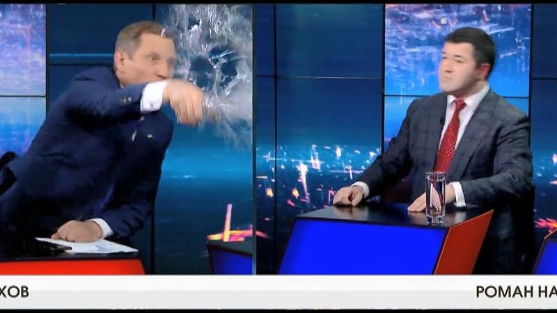 Скандал на ZIKу - Насірова облили водою у прямому ефірі