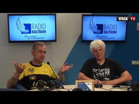 Олег Столяров и Райтис Рейнис в программе Утро на Балткоме MIXTV 2