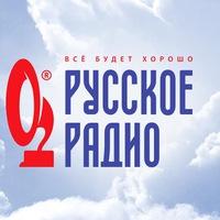 Логотип Русское Радио Коломна
