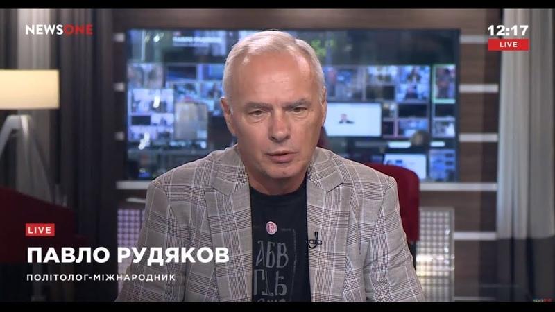 Рудяков: мы привыкли к выходкам радикалов, но к тому, как ведет себя МВД привыкнуть сложно 18.09.18