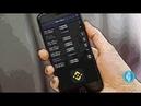 Binance birjasının mobil tətbiqi - (1 hissə)