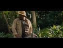 Бетани учится писать - Джуманджи Зов джунглей 2017 - Момент из фильма