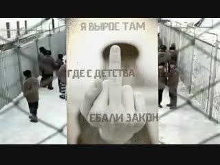 Саша Стаканов_Новый год на зоне👑(видео монтаж от гр.Блатной мир ✞ Шансон )✵ http://vk.com/Viktor.Fart 👑