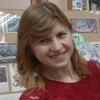 Ekaterina Vanchikova