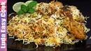 Лучший РАССЫПЧАТЫЙ ПЛОВ! Индийский самый вкусный рецепт плова с курицей БИРАНИ perfect pilaf