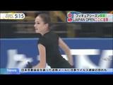 Alina Zagitova Japan Open 2018 Practice Day 2018 10 5