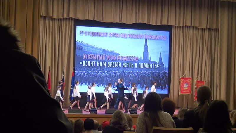 Репортаж Открытый урок мужества в Подольске