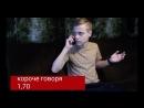 КОРОЧЕ ГОВОРЯ 1м.70см. Musicme and my baby-don cavalli ROOMFACTORYBATTLE