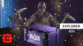 Open EXPLORER BOX and others Black Squad