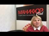 Видео отзыв от Валентины