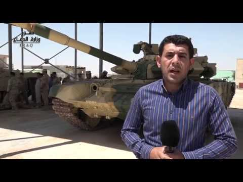 The 9th Armored Division is training its personnel on the Russian T-90S tank with international standards