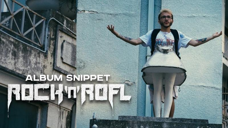 Джарахов — ROCKnROFL (Album Snippet 2018)