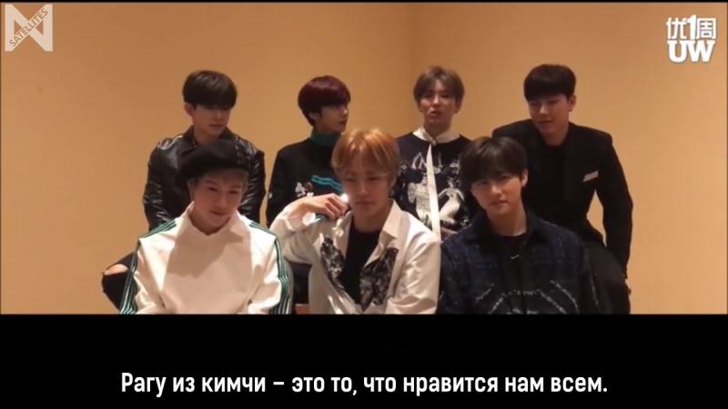 [Рус. саб][16.03.2018] MONSTA X Interview for U-Weekly