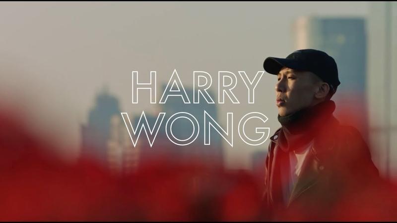 Nike: ON AIR - Harry Wong (Shanghai)