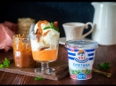 Давайте все усметаним Мороженое из сметаны c кремом из сладкого картофеля и соленой карамелью