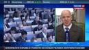Новости на Россия 24 На медиафоруме в Москве ждут выступление Ассанжа