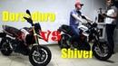 Тест драйв нейкед и мотард Aprilia Shiver 900 против Aprilia Dorsoduro 900 Честные отзыв и сравнение