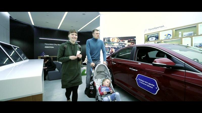 Клиент: АВИЛОН Hyundai