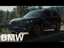 The first ever BMW X7.