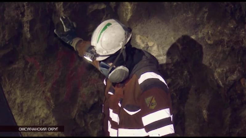 Один день металлурга Работа и жизнь добытчиков драгоценного металла в Магаданской области