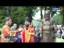В Аланском Богоявленском женском монастыре установили памятник старцу Ипполиту